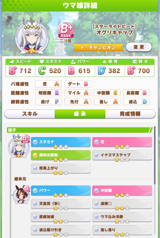 f:id:irohasesun-fm-foot:20210322163238j:plain