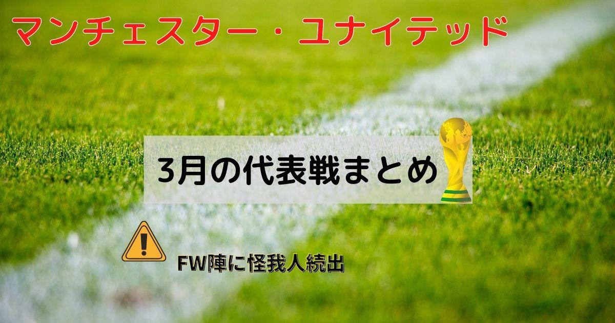 f:id:irohasesun-fm-foot:20210402175821j:plain