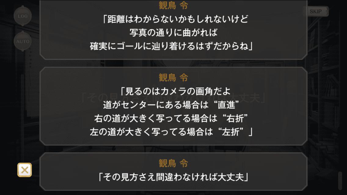 f:id:irohasesun-fm-foot:20210415212711p:plain