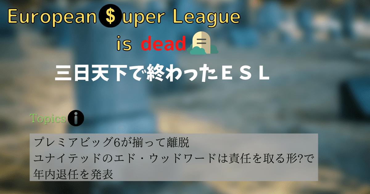 f:id:irohasesun-fm-foot:20210421175543p:plain