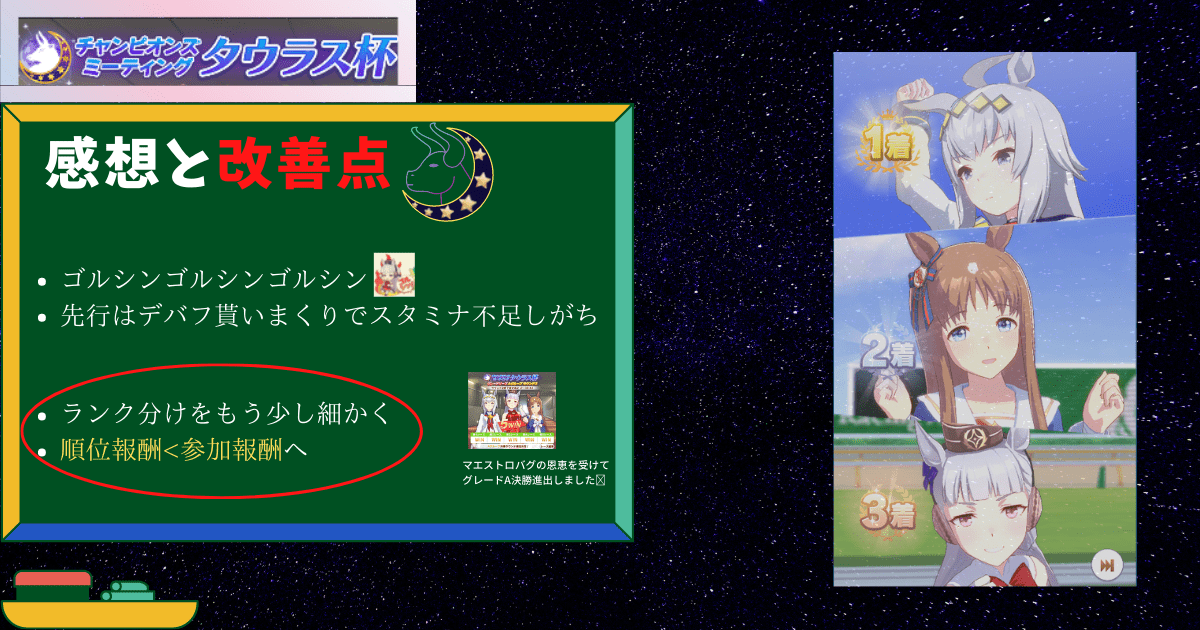 f:id:irohasesun-fm-foot:20210521160033p:plain