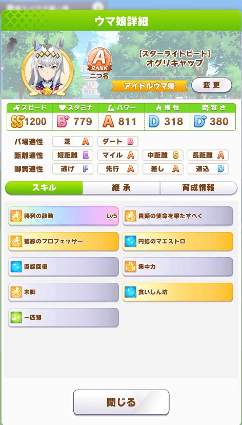 f:id:irohasesun-fm-foot:20210521172323p:plain