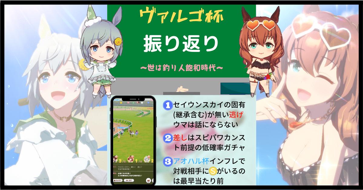 f:id:irohasesun-fm-foot:20210927165405p:plain