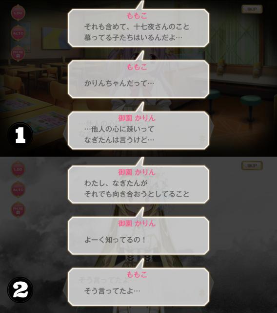 f:id:irohasesun-fm-foot:20211011180839p:plain