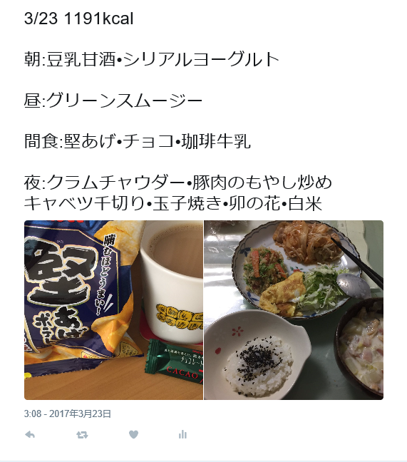 f:id:irohasu24:20170512185917p:plain