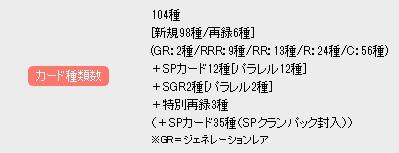 f:id:irohasu5656:20170326174613j:plain
