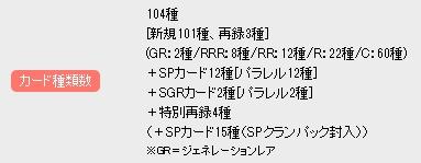 f:id:irohasu5656:20170326174719j:plain