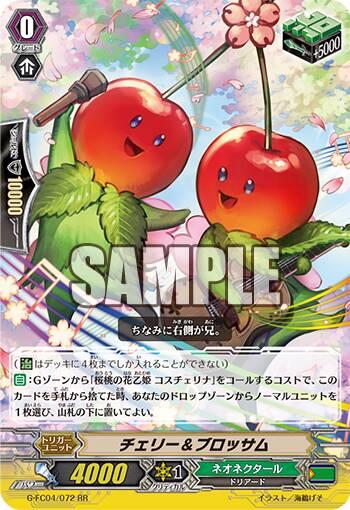 f:id:irohasu5656:20170329210647j:plain