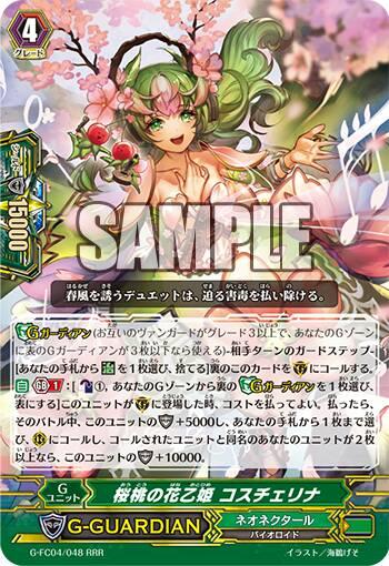 f:id:irohasu5656:20170329210658j:plain