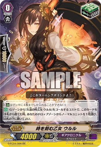 f:id:irohasu5656:20170329211452j:plain