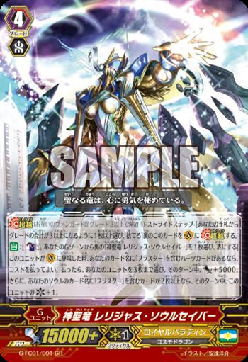 f:id:irohasu5656:20170329212749j:plain