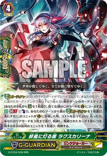 f:id:irohasu5656:20170401021253j:plain