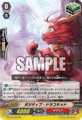 f:id:irohasu5656:20170405192941j:plain
