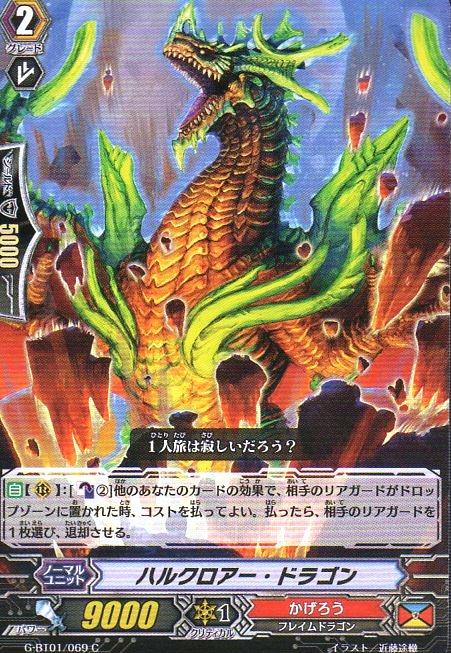 f:id:irohasu5656:20170405193255j:plain