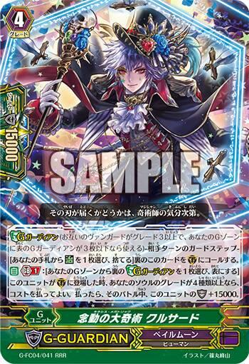 f:id:irohasu5656:20170405193502j:plain