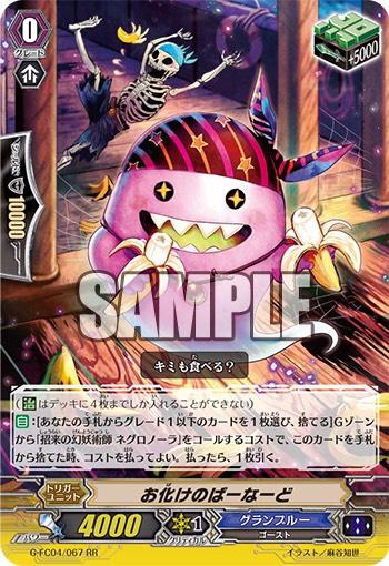 f:id:irohasu5656:20170405214021j:plain