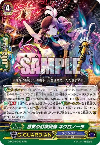 f:id:irohasu5656:20170405214030j:plain