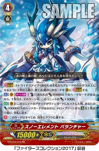 f:id:irohasu5656:20170409022858j:plain