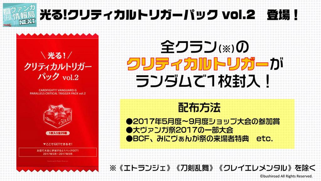 f:id:irohasu5656:20170412215702j:plain