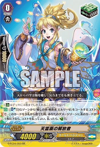 f:id:irohasu5656:20170412230145j:plain