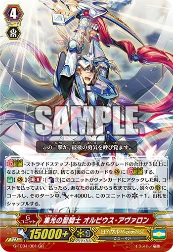 f:id:irohasu5656:20170419192740j:plain