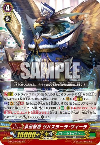 f:id:irohasu5656:20170419194213j:plain