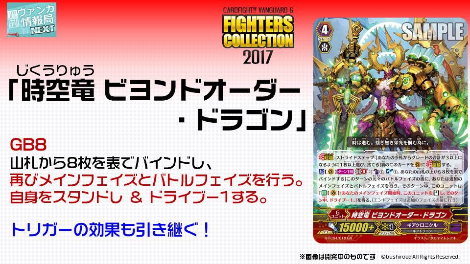 f:id:irohasu5656:20170419194829j:plain