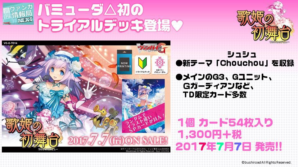 f:id:irohasu5656:20170419195446j:plain