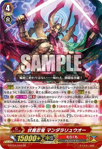 f:id:irohasu5656:20170426223712j:plain