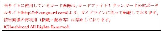 f:id:irohasu5656:20170426230012j:plain