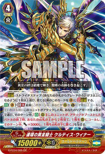 f:id:irohasu5656:20170507025443j:plain
