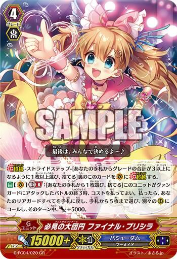 f:id:irohasu5656:20170507025531j:plain