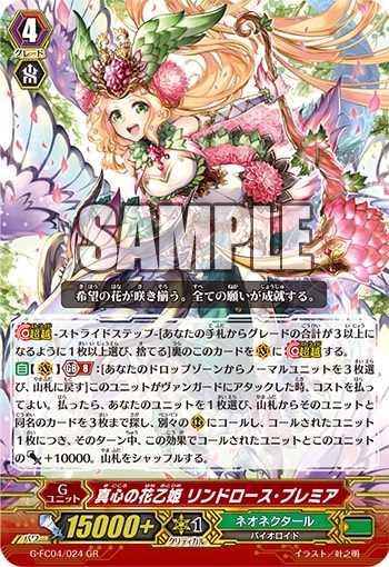 f:id:irohasu5656:20170507025802j:plain