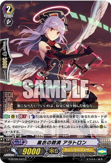 f:id:irohasu5656:20170515001804j:plain