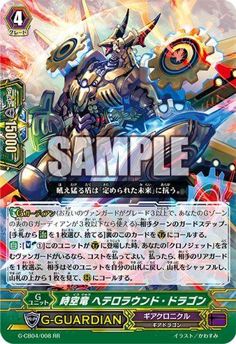 f:id:irohasu5656:20170520002746j:plain