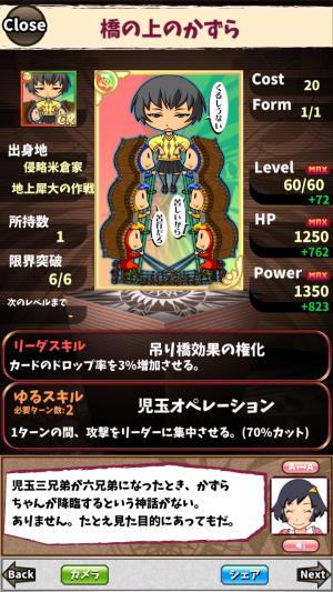 f:id:irohasubanana:20200327151216p:image:w300