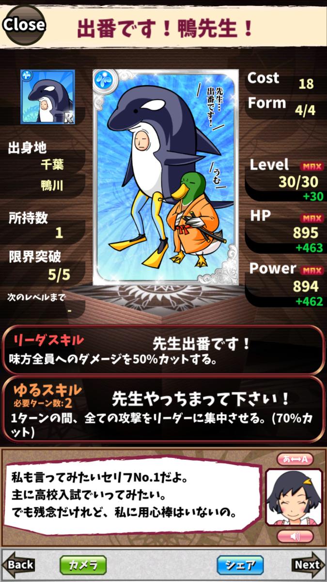 f:id:irohasubanana:20200327151702p:image:w300