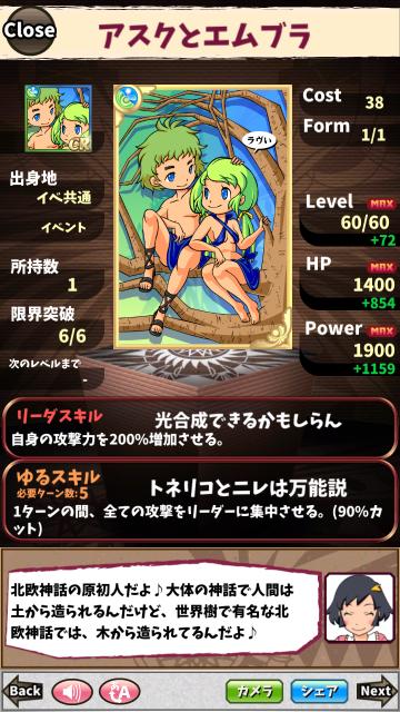 f:id:irohasubanana:20200327152901p:image:w300