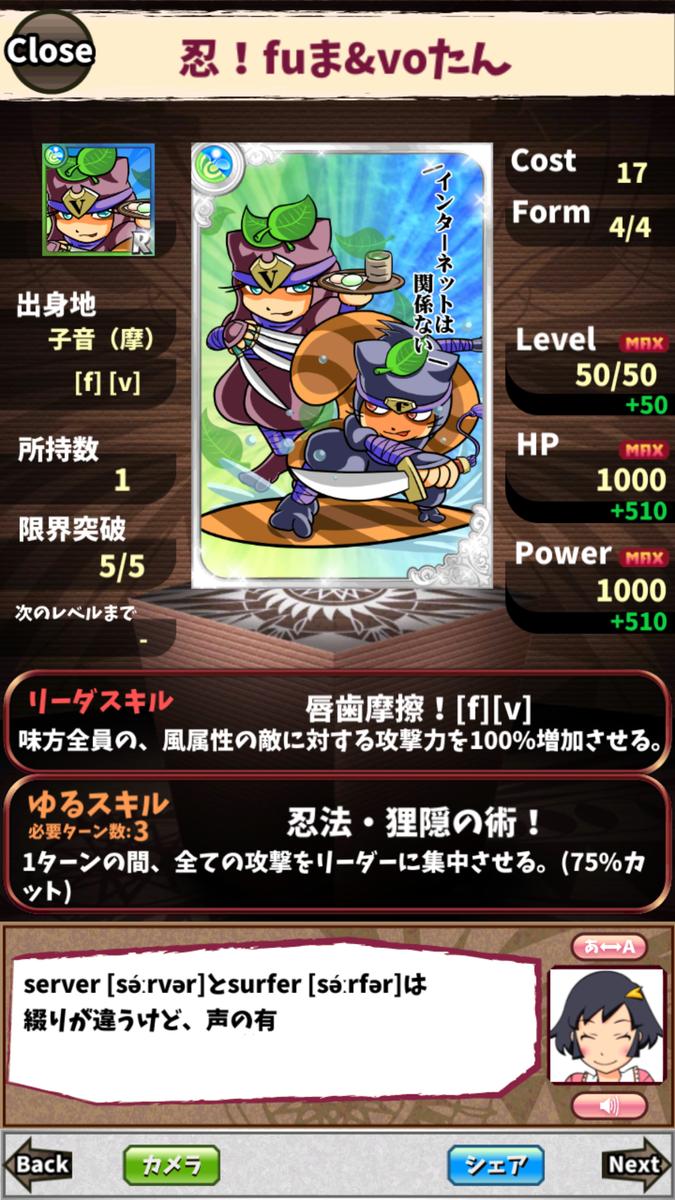 f:id:irohasubanana:20200327153111p:image:w300