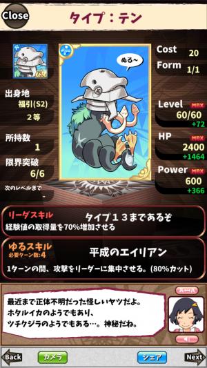 f:id:irohasubanana:20200523115058p:image:w300