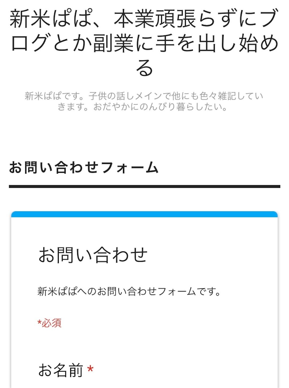 f:id:irohatirinuru:20190328153003j:image