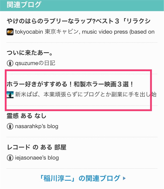 f:id:irohatirinuru:20190405211715j:image