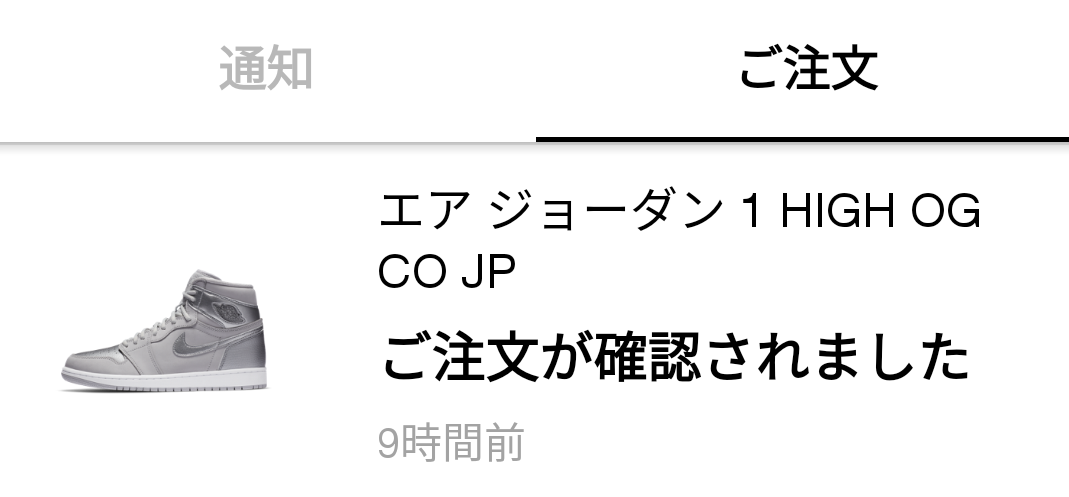 f:id:iroirocolorful:20200801203951p:plain