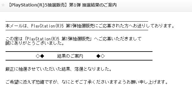 f:id:iroirocolorful:20201027110357p:plain