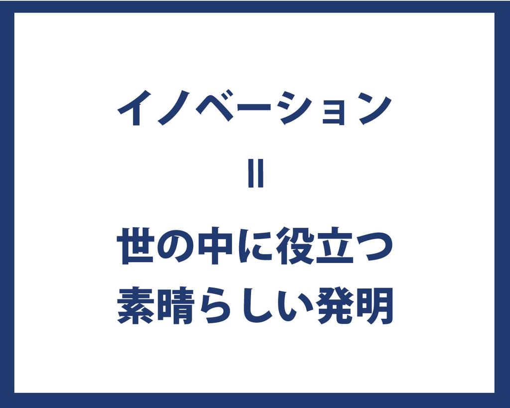 f:id:iroiromanabu:20190107230216j:plain