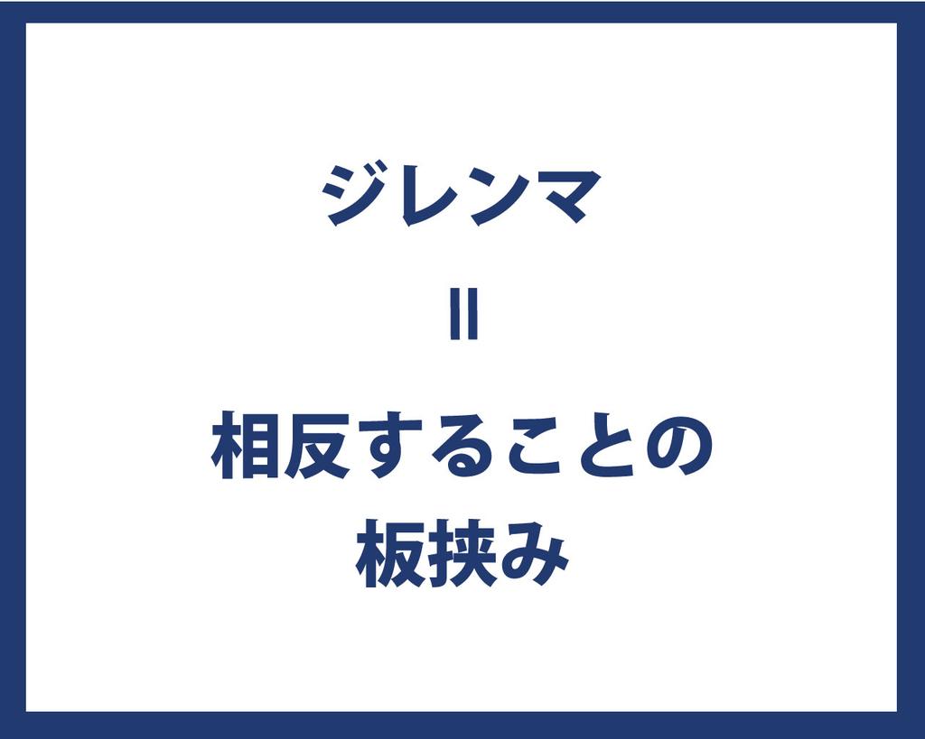 f:id:iroiromanabu:20190107230308j:plain