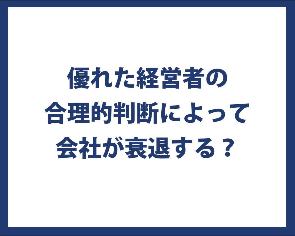f:id:iroiromanabu:20190107230403j:plain