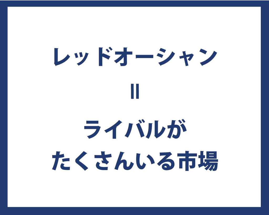 f:id:iroiromanabu:20190113155348j:plain