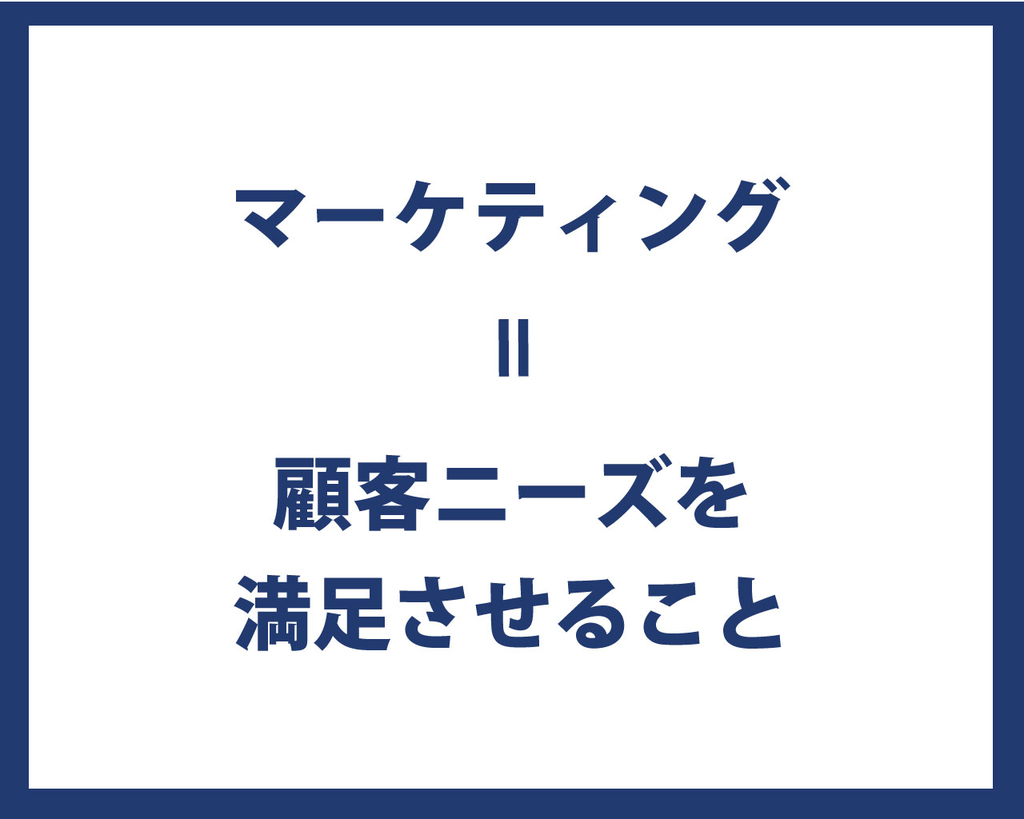 f:id:iroiromanabu:20190115205915j:plain