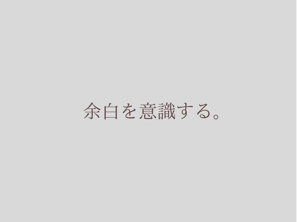 f:id:iroiromanabu:20190413164555j:plain